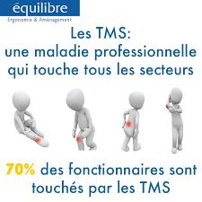TMS & administration publique